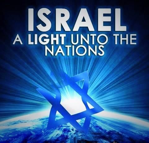 Israel A Light